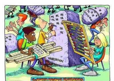 دنیای بدون مهندس