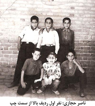 ناصر حجازی از کودکی تا همین دیروز ( گزارش تصویری)