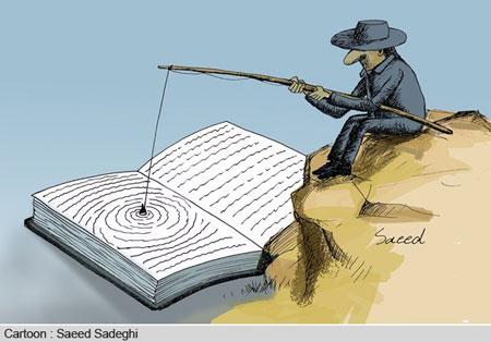 کاریکاتور با موضوع کتاب خوانی