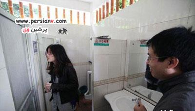 حمله زنان به دستشویی مردانه