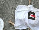 زوایای پنهان و غم انگیز پرونده جسد زنی با لباس بیمارستانی
