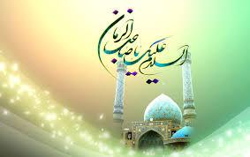 چگونه خود را به امام زمان (عج) نزدیک کنیم؟/مهم ترین دعاها در عصر غیبت چیست؟