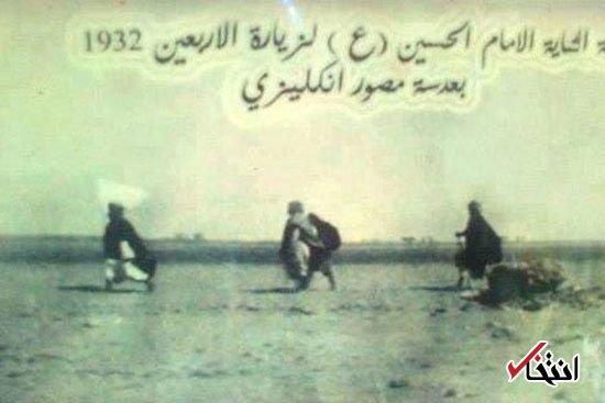 قدیمیترین عکسها از پیادهروی تاریخی اربعین اربعین
