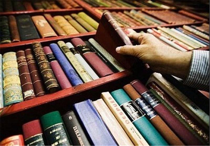 فرهنگ کتابخوانی در خانواده های ایرانی