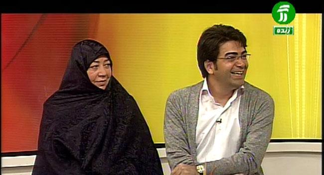 فرزاد حسنی و مادرش