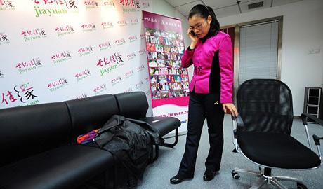 بزرگترین سایت همسریابی در دستان یک زن