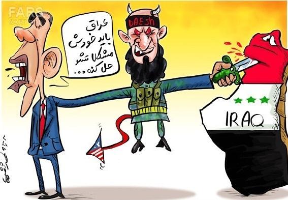 مجموعه کاریکاتورهای داعش