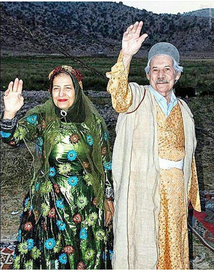 عکسی زیبا از زنده یاد داوود رشیدی و همسرش با لباس محلی لری