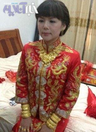 جهاز سنگین پدر چینی برای دختر !! تصاویر