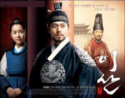 مجموعه سریال های موفق کره ای در تلویزیون
