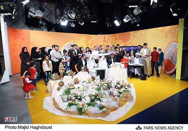 برگزاری مراسم عقدکنان در تلویزیون