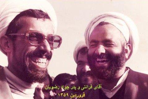 رفع ابهام از عکس پدر جواد رضویان