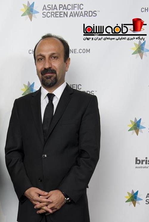 عکسهای متفاوت مریلا زارعی و چند سینماگر موفق ایرانی