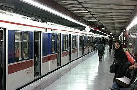 داستان » شانس و بد شانسی در مترو صادقیه