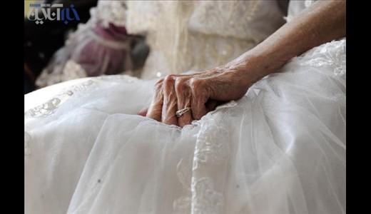 عکسهای دیدنی از عروسی پیرزن 101 ساله ..