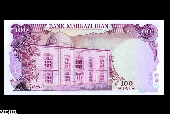 عکس های دیدنی : 50 سال چاپ اسکناس در ایران