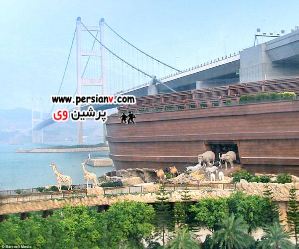 تصاویر شگفت انگیز کشتی حضرت نوح در عصر حاضر عکس
