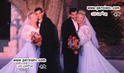 ازدواج دوقلوهای همسان باهم