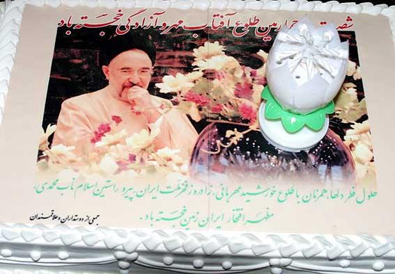 عکس : کیک تولد آقای خاتمی