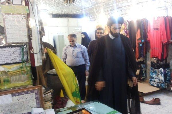 نماز جماعت در یک بوتیک تهرانی