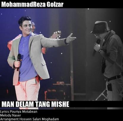 محمدرضا گلزار و تقدیم آهنگ جدیدش به مرتضی پاشایی