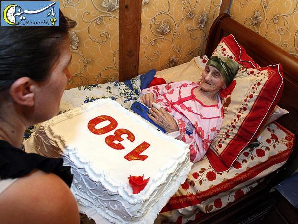 عکس:پیرترین زن دنیا و کیک تولدش