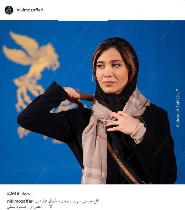 نیکی مظفری دختر مجید مظفری در جشنواره فیلم فجر