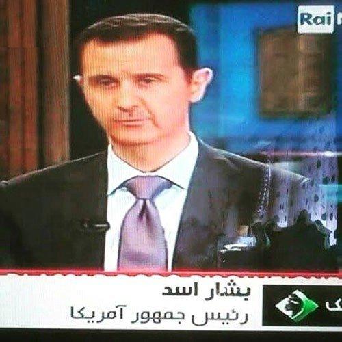 تصویری از گاف صدا و سیما درباره بشار اسد