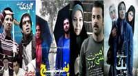 گزینه ˝هیچکدام˝ محبوبترین سریال ماه رمضانی در نظرسنجیها