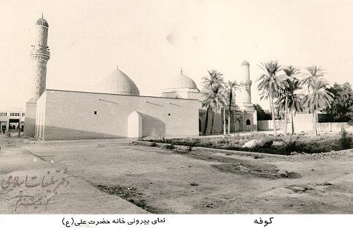 عکس : خانه و محل شهادت حضرت علی (ع)