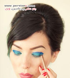 آرایش چشم بسیار زیبای آبی سرمه ای