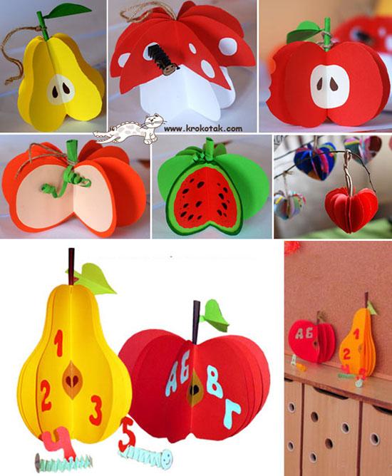میوه های کاغذی