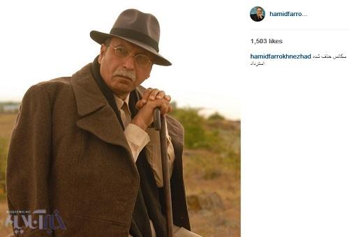 تصویر دیده نشده از حمید فرخنژاد در سکانس حذف شده از یک فیلم