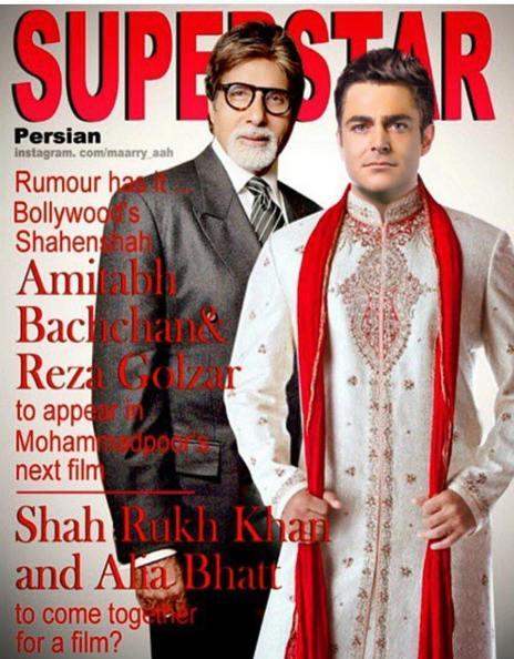 عکس محمدرضا گلزار و آمیتاب باچان روی پوستر فیلم هندی !