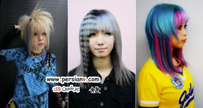 مدل موی عجیب مد شده در ژاپن