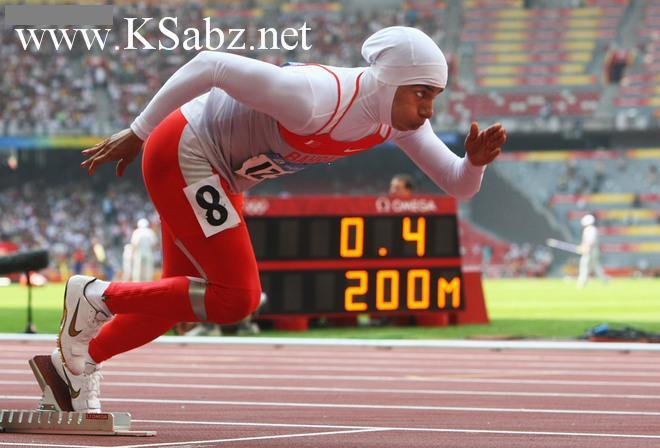 عکس : دونده زن با حجاب اسلامی ...