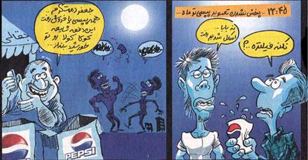 کاریکاتورهای بامزه ، تصویر پپسی در ماه ...!