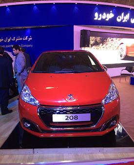 رونمایی از سه پژوی جدید ایران خودرو در نمایشگاه توانمندی های صنعت خودرو ایران