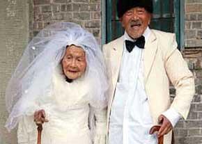 عکس عروسی پس از88سال ازدواج ! / عکس