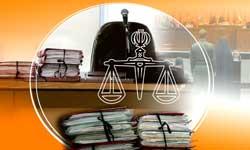 محاکمه پرستار خانگی به اتهام قتل