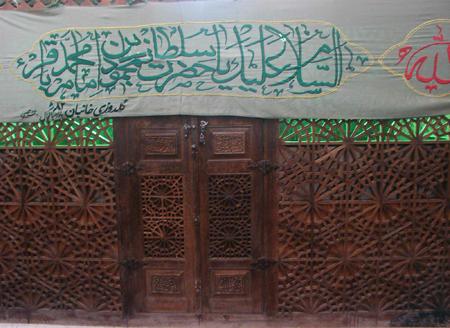 آشنایی با زیارتگاه امامزاده سلطان محمود علوی تصاویر