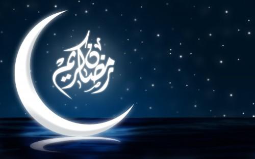 ماه رمضان در کشورهای مختلف جهان