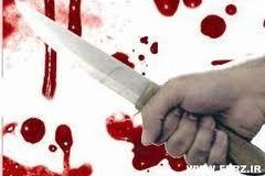 مردی که همسرش را با ۳۰ ضربه چاقو کشت