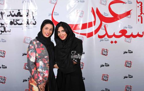 بازیگران و هنرمندان در کنسرت سعید عرب