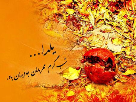 کرمان و آداب و رسوم مختلف اسین استان