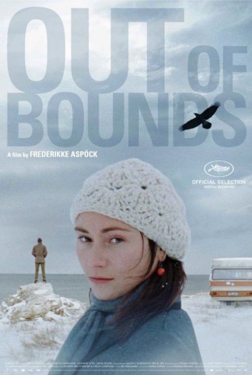لیلا حاتمی در اختتامیه جشنواره فیلم مراکش عکس و پوستر