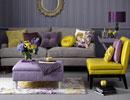 چگونه از رنگ زرد در خانه خود استفاده کنیم؟