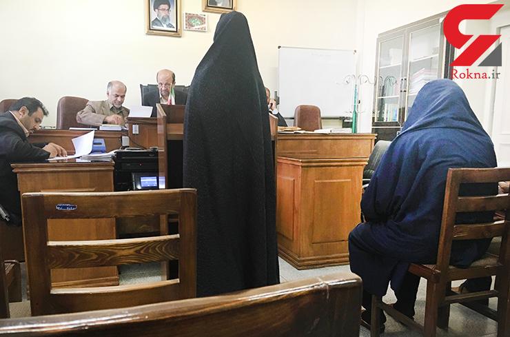مادر و دو دختر تهرانی مرد خانواده را با اره برقی تکه تکه کرده بودند