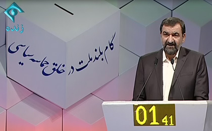 خوش تیپ ترین نامزد ریاست جمهوری ایران