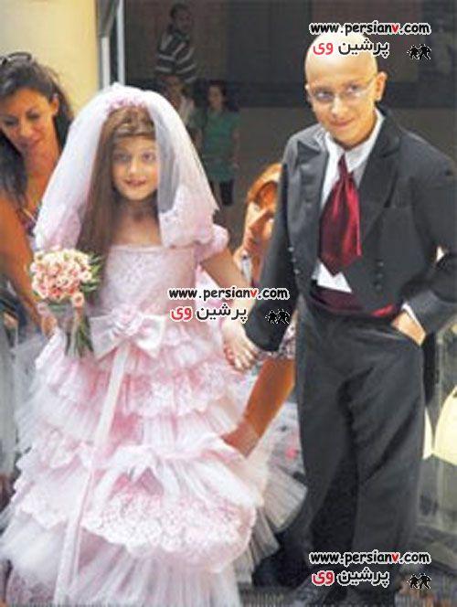 مراسم غمانگیز ازدواج دختر ۸ ساله عکس